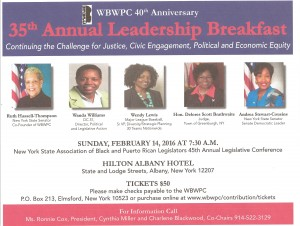 Westchester Black Women's Political Caucus 35th Annual Leadership Breakfast